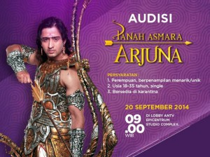Panah Asmara Arjuna